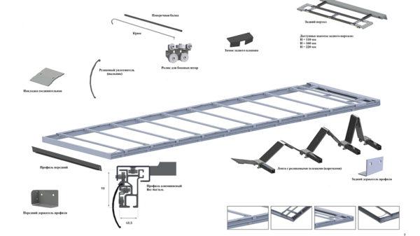 сдвижная крыша со шторками l6,3м